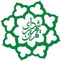 شهرداری_تهران