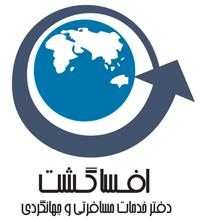 011248446-logo