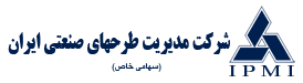 IPMI_Logo_7