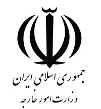 Logo-Hami4